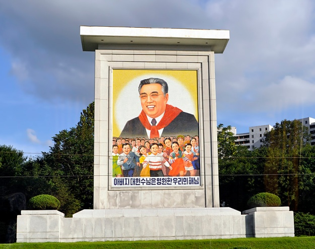 kim il sungpyongyang