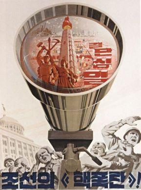 """Bomba nuclear"" de Corea/ Korea's ""Nuclear bomb"""