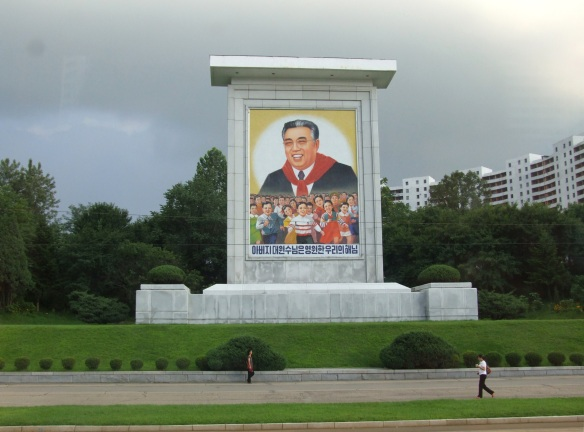 pyongyang KIS.jpg