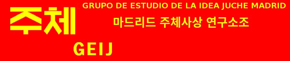 Grupo de Estudio de la Idea Juche de Madrid